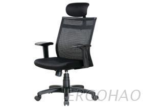 办公椅CM-11C