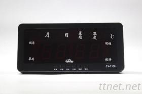 LED电子时钟, 鬧钟, 温度日历多功能数字钟