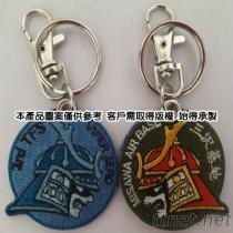 刺繡紀念品鑰匙圈