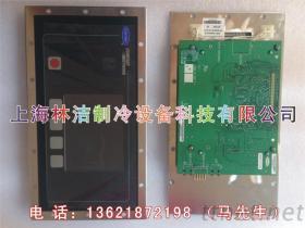 開利ICVC用戶面板,液晶顯示模組
