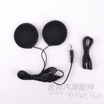 合祥摩托车头盔耳机, 摩托车MP3耳机