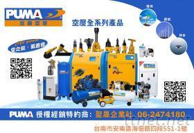 活塞式全系列空氣壓縮機