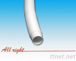 塑膠異型押出伸縮彎曲浪管