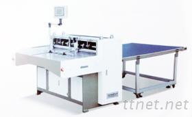 QZB-1300紙板分切機
