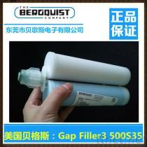代理銷售貝格斯導熱膏GapFiller3500S35