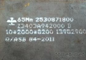 65Mn彈簧鋼