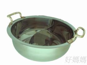 鯉躍龍門鴛鴦鍋