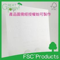 FSC™认证印刷信纸