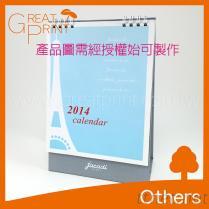產品介紹桌曆