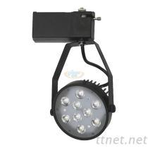 12W LED轨道投射灯,LED轨道灯