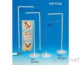 POP旗桿, 廣告用品