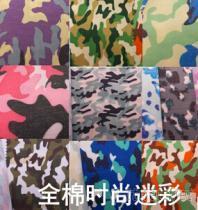全棉印花迷彩布