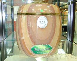 瑪瑙骨灰罐