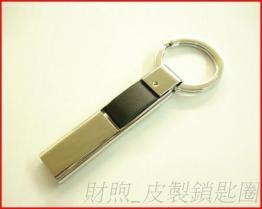 時尚創意 皮製鎖匙圈 男女通用高檔 皮革鑰匙圈 鑰匙扣 廠家可客製logo