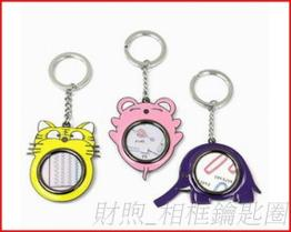 創意 相框鑰匙圈 金屬鑰匙圈 鎖匙圈 款式造型多樣化 鑰匙圈是促銷最佳的選擇 工廠低價提供