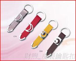 高檔 皮製鑰匙扣 汽車鑰匙圈 可加印logo  皮質可定製 工廠低價提供