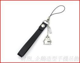 專業工廠 企鵝造型手機吊飾 手機掛繩 吊飾 高質量手機掛飾 手機掛件 價優供應