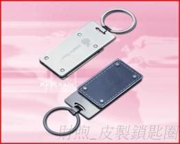 优质 皮制锁匙圈 时尚钥匙扣 可来图定制 加印logo 工厂低价提供