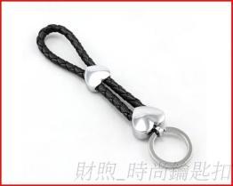 高檔 時尚鑰匙扣 皮製鑰匙圈 汽車鎖匙圈 可加印logo 工廠低價提供