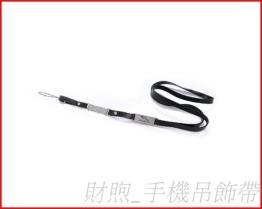 時尚 手機吊飾帶 手機頸鍊 手機掛飾 工廠直銷 裝飾頸鍊 品質優良