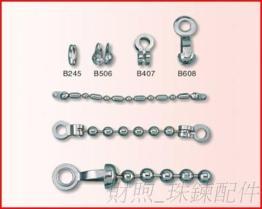 厂家供应金属 珠链配件 有圆珠链 米珠链 长短珠链 彩色珠链等 珠链配件 欢迎洽询