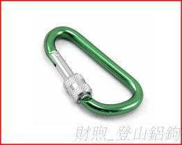 螺母七字形钩, 高光泽度可订制铝扣, 可加LOGO 高品质登山铝钩