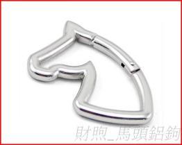 A651马头铝钩