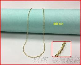 廠家直銷 金屬鍊條 焊口煉品質佳 不會斷 銅、鐵、鋁、不鏽鋼多種選擇 五金飾品 金屬項鍊