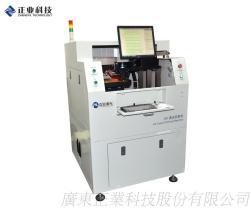 UV雷射切割機, FPC雷射切割機, 軟板雷射切割機