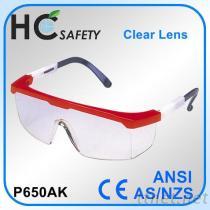 工業安全眼鏡P650-A K