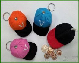 帽型錢包鎖匙圈
