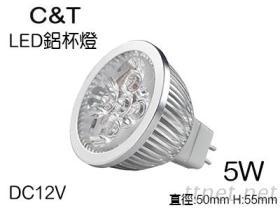 LED燈杯 投射燈 MR16 5W DC12V LED