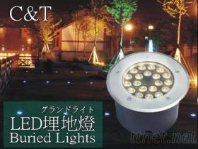 LED 20W 埋地灯