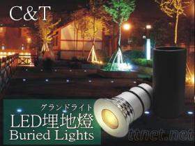 戶外LED 1w 小埋地燈