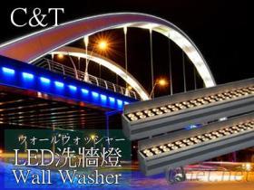 LED 36W洗墙灯 DC24V/AC220V