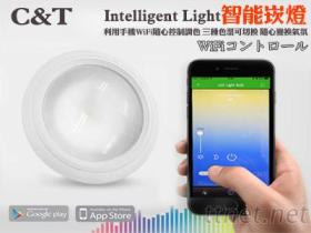 12W WiFi控制 调光崁灯