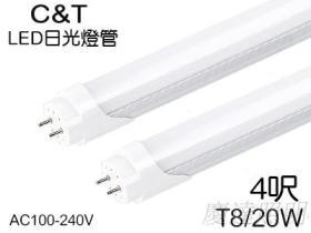 LED T8灯管 4呎 高亮度