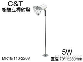 LED橱柜立式直杆小射灯