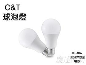 LED燈泡燈 13W E27 廣角型 全周光 全電壓