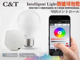6W-WiFi控制变色球泡 6W球泡灯