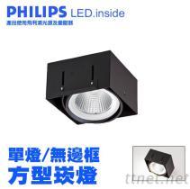 20W/30W/36W AR LED 單燈 無邊框 盒燈 方形崁燈(飛利浦光源+飛利浦變壓器)