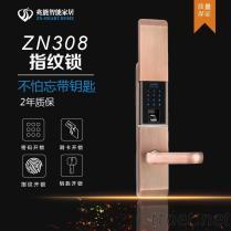 【兆能】指紋鎖密碼鎖電子防盜鎖ZN308行動電話APP遠程控制