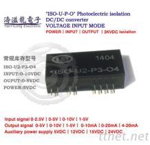 ISO U2-P1-O1电压转换器 线性比例输出0-10V电压转换4-20mA 电源24V