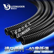 強力阻燃尼龍浪管,防火塑料浪管