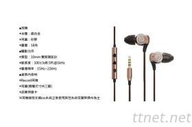 RECORD 複合音效入耳式耳機