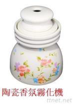 陶瓷香氛霧化器