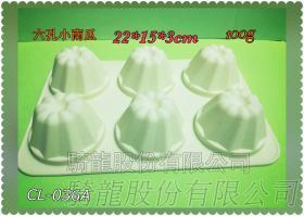 6孔小南瓜蛋糕模型