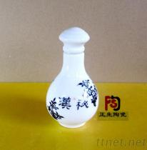 景德鎮陶瓷藥瓶.陶瓷小瓶子,陶瓷藥粉瓶,陶瓷小容量瓶子