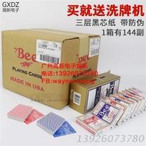 小蜜蜂扑克牌美国原装进口纸质牌成人专用炸金花斗牛正品批发整箱