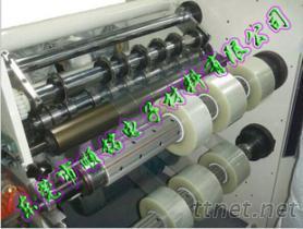 0.05mm離型膜, 東莞PET離型膜, 矽油膜